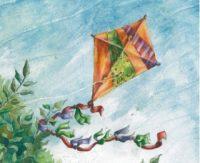 In the Wind Kite