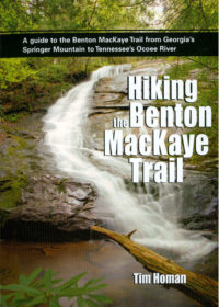 Hiking the Benton MacKaye Trail