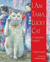 I Am Tama Lucky Cat