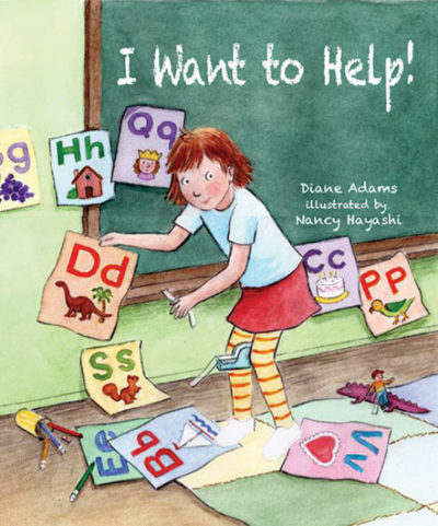 I Want to Help