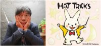 Satoshi Kitamura Hat Tricks